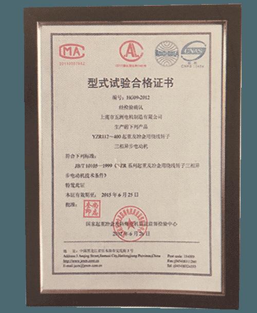 Типовой тестовый сертификат